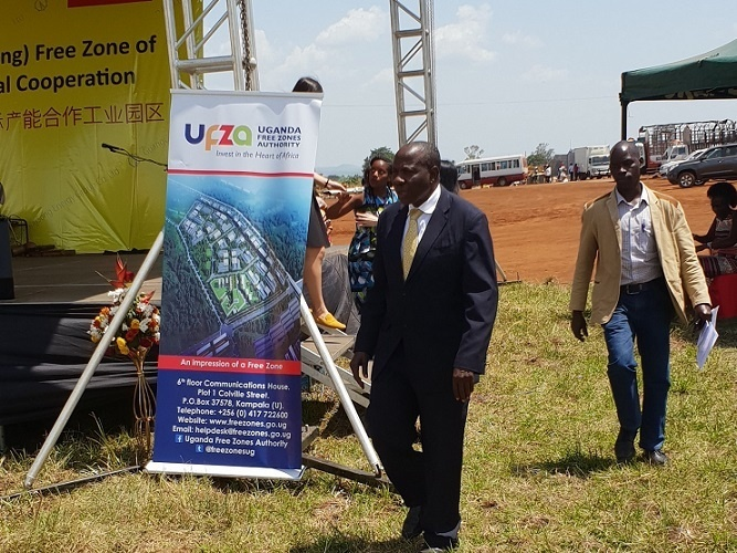 The Opening Ceremony of Uganda-China (Guangdong) Free Zone of International Industrial Cooperation